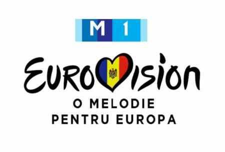 Moldavia - O Melodie Pentru Europa
