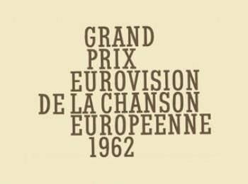 Logo1962