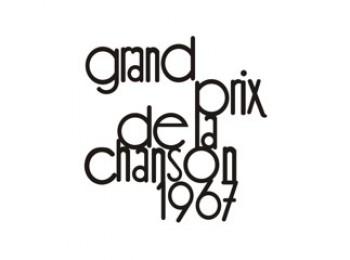 Logo1967