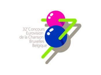 Logo1987