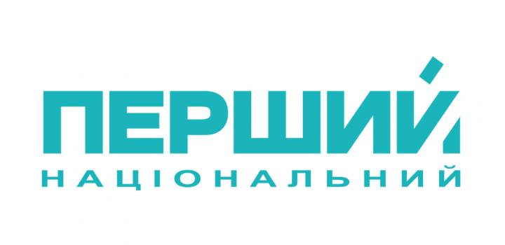 Ucrania - NTU