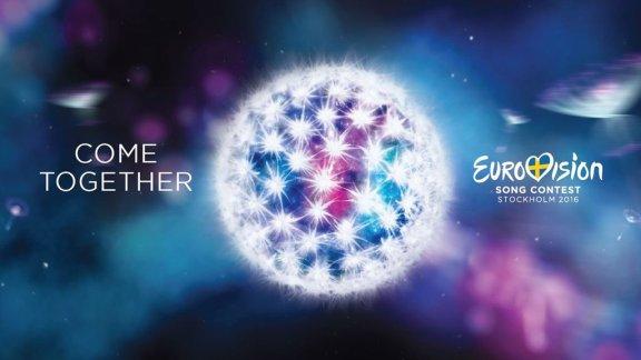 Eurovision 2016 - ESC2016
