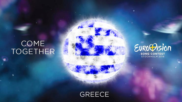 Greece - Grecia