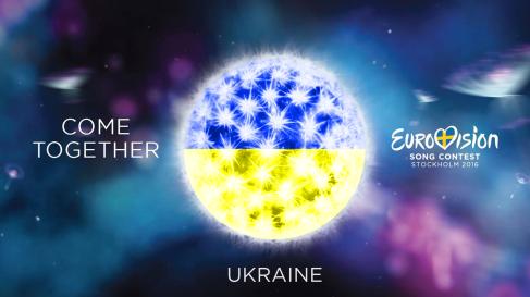Ukraine - Ucrania