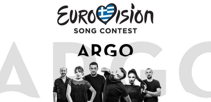 Argo - Grecia 2016