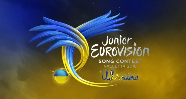 Ucrania JESC 2016
