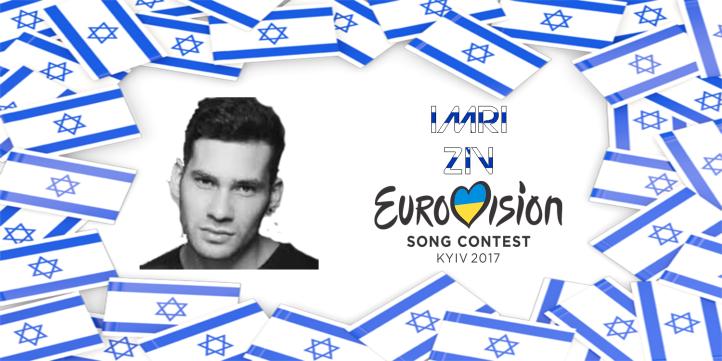 israel-2017-1