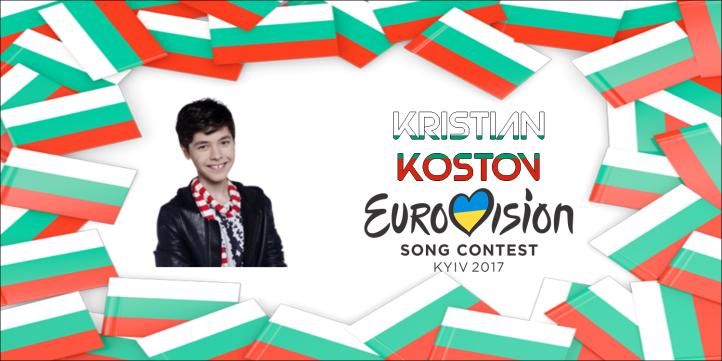 bulgaria 2017