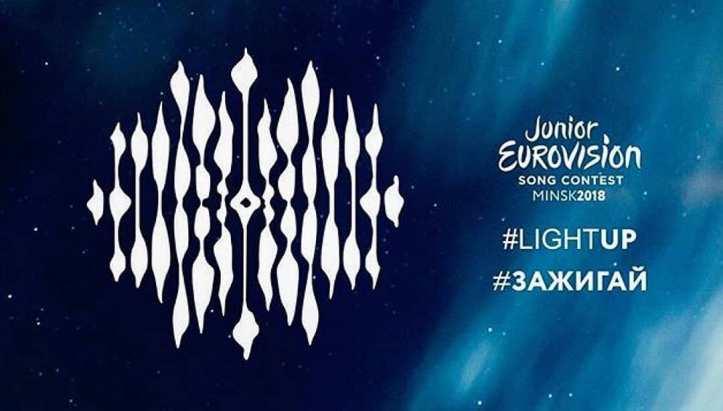 Estrella de la mañana con ondas de sonido verticalmente invertidas que forman el logo de Junior Eurovision 2018