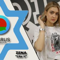 """🇧🇾BIELORRUSIA 2019: ZENA - """"Like it"""""""
